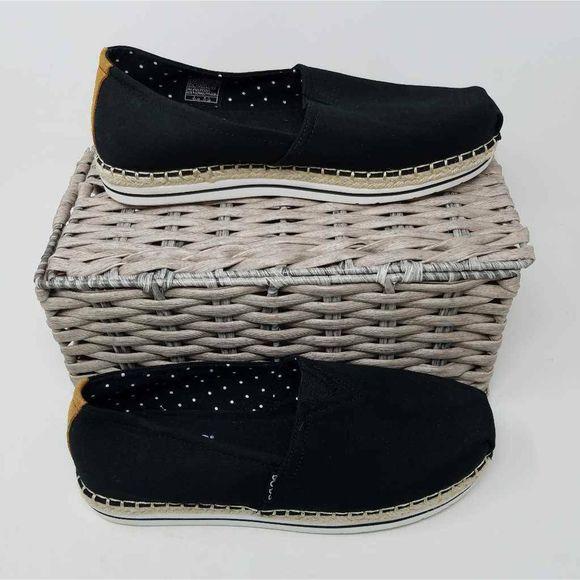 Skechers Shoes | Nwob Bobs Breeze